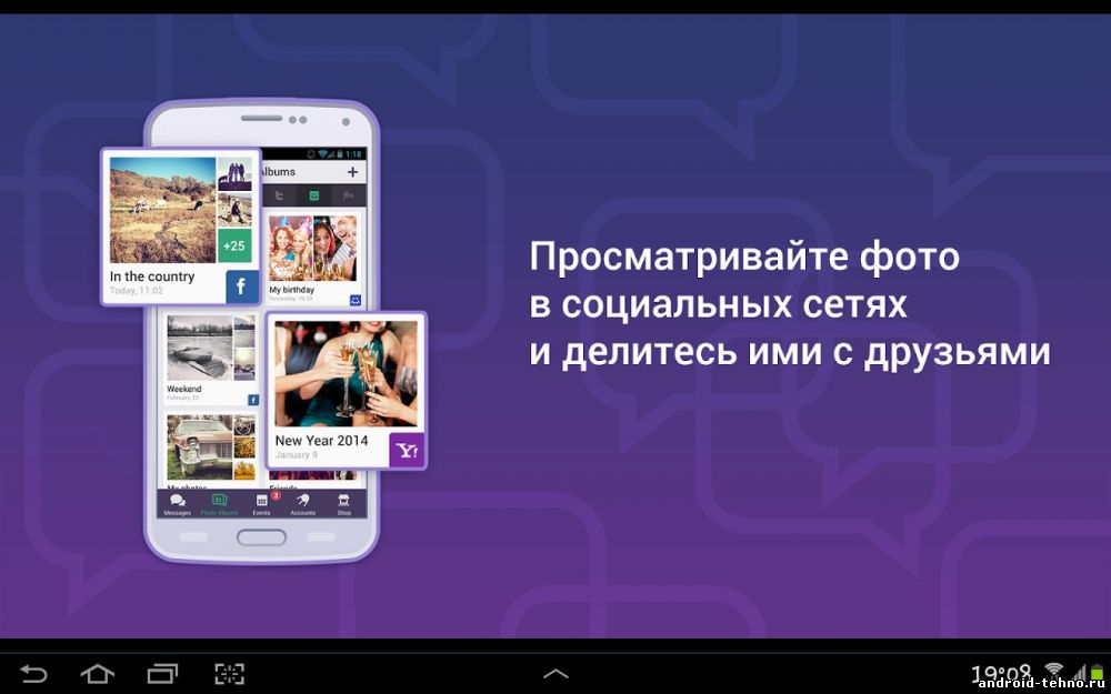 Москва - Оператор связи МТС