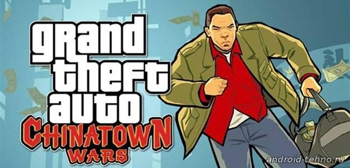 #1 Стрим GTA: Chinatown Wars [Android] - YouTube