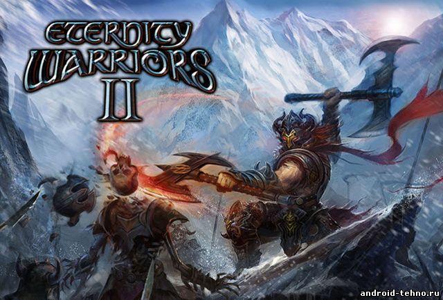 Eternity warriors 2 eternity warriors 2-mod-modificado-hack-trucos-cheat-android-torrejoncillo